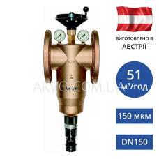 BWT Multipur 150 M Фильтр механической очистки с ручной промывкой (150мкм)