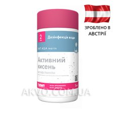 BWT Aqa marin гранулы активный кислород