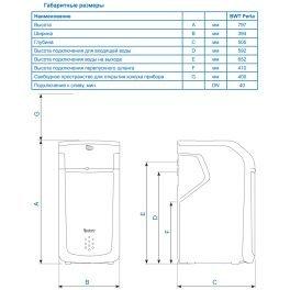 BWT Perla Home Фильтр нового поколения для умягчения воды - Фото№11