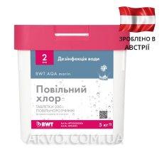 BWT AQA marin Медленно растворимые таблетки медленный хлор 200 г (5 кг)