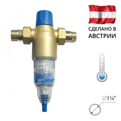 BWT EUROPAFILTER RS (RF) 1¼˝ Сітчастий фільтр механічного очищення води- Фото№1