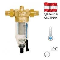 BWT Protector mini C / R ½˝ Промивний механічний фільтр для холодної води