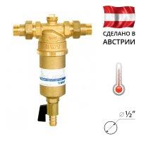 BWT Protector mini H/R ½˝ Самопромывной механический фильтр для горячей воды
