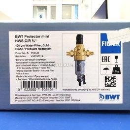 BWT Protector mini C/R HWS 3/4˝ Самопромывной фильтр с редуктором давления для холодной воды - Фото№8