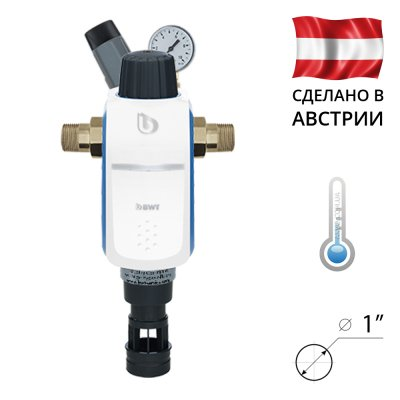 BWT R1 HWS 1˝ Механический фильтр самопромывной с редуктором давления- Фото№1