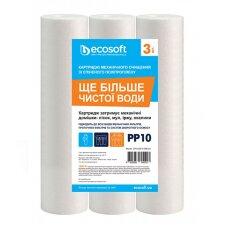 """Ecosoft Комплект картриджей 3 шт. из вспененного полипропилена  2,5""""Х10"""" 10 мкм"""