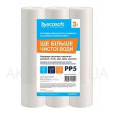 """Ecosoft Комплект картриджей 3 шт. из вспененного полипропилена  2,5""""Х10"""" 5 мкм"""