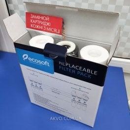 Комплект картриджей Ecosoft 1-2-3 для фильтров обратного осмоса - Фото№7