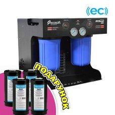 Ecosoft RObust 3000 ECONNECT система обратного осмоса