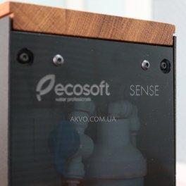Задняя крышка фильтра Ecosoft SENSE