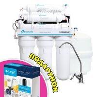 Ecosoft Standard с минерализатором и помпой фильтр обратного осмоса