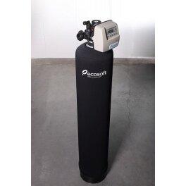 Ecosoft FPC 1054CT Фільтр для видалення сірководню - Фото№5