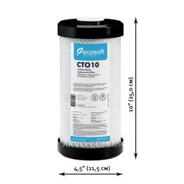 Ecosoft CTO10 10BB Картридж из прессованного активированного угля - Фото№3