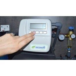ECOSOFT FK 1035 Cab CG фильтр для удаления железа и умягчения - Фото№3