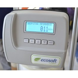 Ecosoft FK1035CABCEMIXC компактный фильтр обезжелезивания и умягчения воды - Фото№8