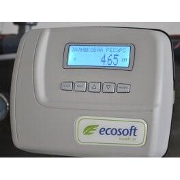 Ecosoft FK1035CABCEMIXC компактный фильтр обезжелезивания и умягчения воды - Фото№10