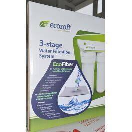 Ecosoft EcoFiber Тройная система очистки воды - Фото№5