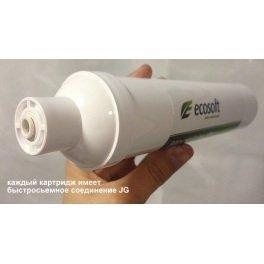 Мінералізатор Ecosoft для фільтрів зворотного осмосу - Фото№6