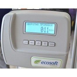 Ecosoft FK 1354CE Twin фильтр обезжелезивания и умягчения воды - Фото№5