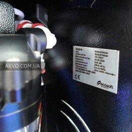 Система обратного осмоса Ecosoft RObust PRO Latte - Фото№12