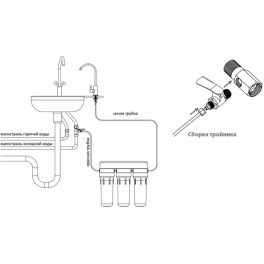 Смеситель кухонный IMPRESE Daicy с 5-ти ступенчатой системой обратного осмоса Ecosoft Standart (55009-F+MO550ECOSTD) - Фото№3