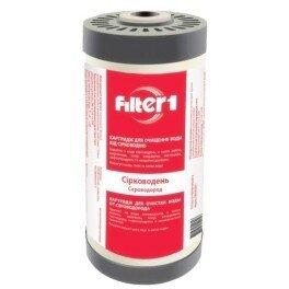 Filter1 Centaur 10BB картридж для удаления сероводорода и железа - Фото№3