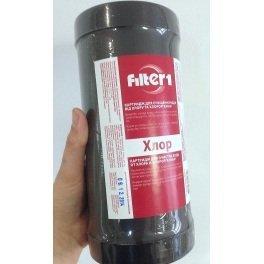 Filter1 КУДХ 10BB - картридж для видалення хлору і органіки - Фото№5