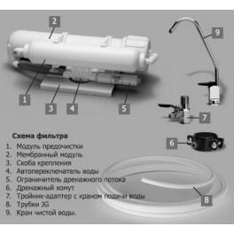 Обратный осмос Гейзер Престиж 2 + накопительный бак 3,8 литров - Фото№4