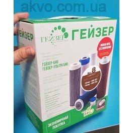 Гейзер 3 Био 331 № 8 комплект картриджей для интенсивной очистки воды - Фото№4