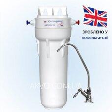 Harvingstone Проточний фільтр для води Stream.1