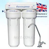 Harvingstone Проточный фильтр для воды Stream.2