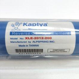 KAPLYA XLE-2012-200 Мембрана обратного осмоса - Фото№5