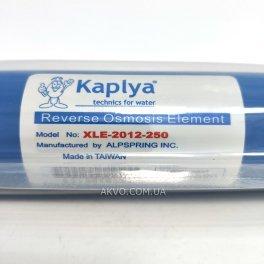 KAPLYA XLE-2012-250 Мембрана обратного осмоса - Фото№4