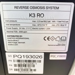 Технические характеристики обратного осмоса Kinetico K3 Pump