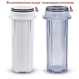 Обратный осмос Leader Filter Standart RO-6 PMT18- с минерализатором и помпой - Фото№6