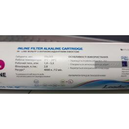 Описание Leader Alkaline Antioxidant HD50-10l-qc