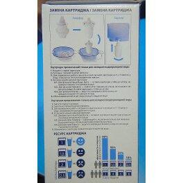 Комплект картриджів НАША ВОДА універсальних для фільтрів-глечиків (3 + 1) - Фото№8