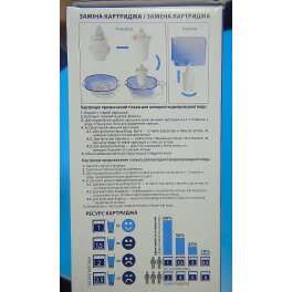 Комплект картриджів НАША ВОДА універсальних для фільтрів-глечиків (3 + 1) - Фото№7