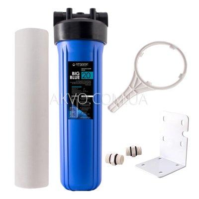 Магистральный фильтр Organic Big Blue 20 с картриджем- Фото№1