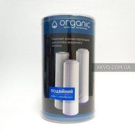 Комплект картриджів Organic Smart Osmo для систем зворотного осмосу - Фото№4