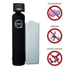 IONIX 1665 Фильтр умягчитель, очистка воды от нитратов, нитритов, аммония - Фото№4