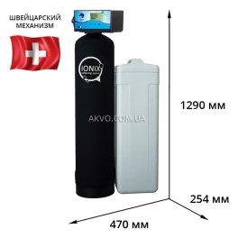 IONIX SF 1044 WATA Фильтр умягчитель, очистка воды от нитратов, нитритов, аммония - Фото№3