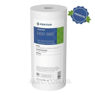 Pentek (Pentair) Картридж для холодної води DGD-5005- Фото№1