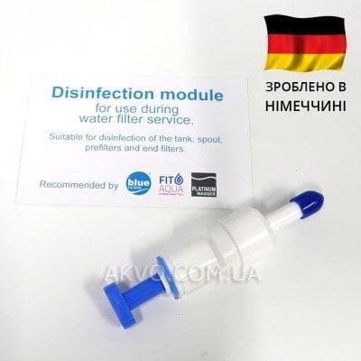 Bluefilters Картридж для дезинфекции AC-IL-DZF- Фото№1