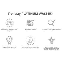 Почему о Platinum Wasser Ultra отзывы положительные