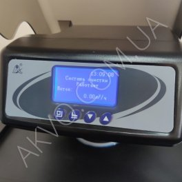 Platinum Wasser ARES XL компактный фильтр для умягчения воды - Фото№13