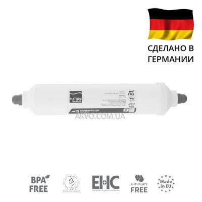 Угольный постфильтр Platinum Wasser Carbon Filter- Фото№1