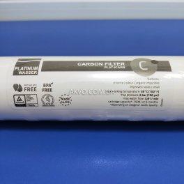 Угольный постфильтр Platinum Wasser Carbon Filter - Фото№6