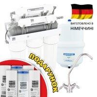 Platinum Wasser Ultra 7P (PLAT-F-ULTRA7B) Фильтр обратного осмоса с насосом