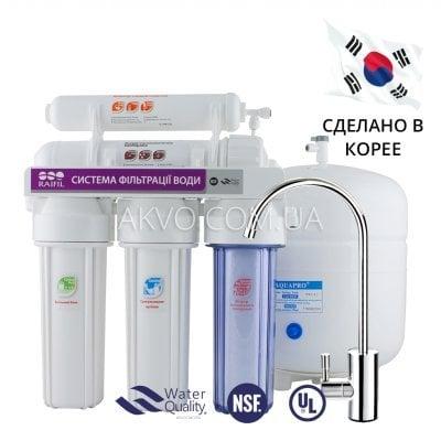 Raifil GRANDO 5 Premium RO905-550 EZ фильтр обратный осмос- Фото№1